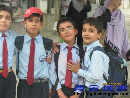 阿富汗学生