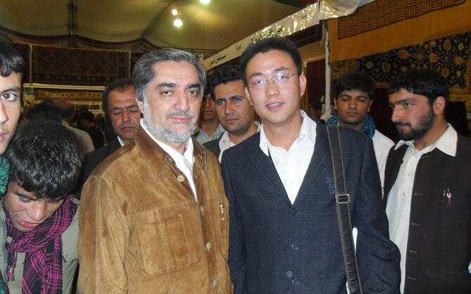 阿富汗官员