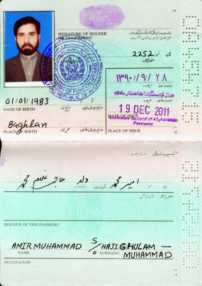 阿富汗证件